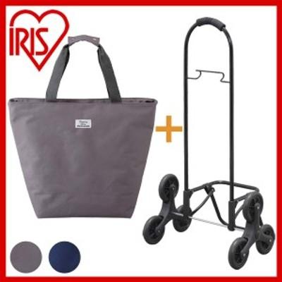 ショッピングキャリー3輪&ラージトートバッグセット SHPC-T 全2種 全2色 アイリスオーヤマ