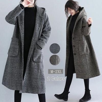 グレンチェック コート レディース アウター フーデットコート フード コクーン ロング丈 きれいめ 暖かい 30代  ロング 厚手 ゆったり 大きいサイズ