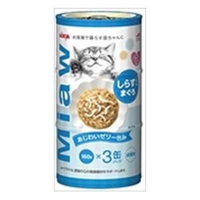 Miaw 3P しらす160グラム×3 アイシア ( 株 ) キャットフード 猫 ネコ ねこ キャット cat ニャンちゃん 商品は1点 (個) の価格に