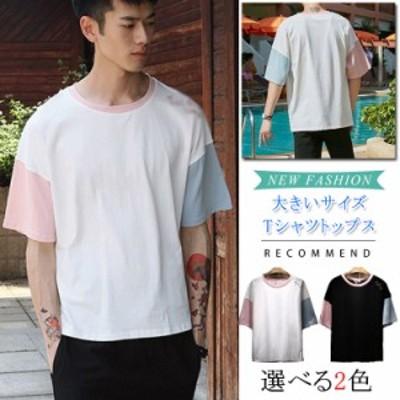 メンズ シャツ 大きいサイズ Tシャツ トップス ラウンドネック 丸ネック コーデ メンズファッション 個性 シンプル ベーシック アメカジ