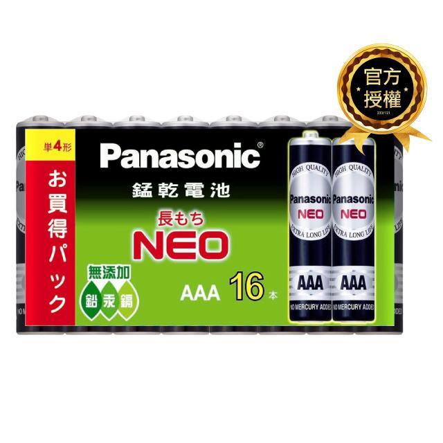 Panasonic 國際牌 4號錳(黑)電池(16入)