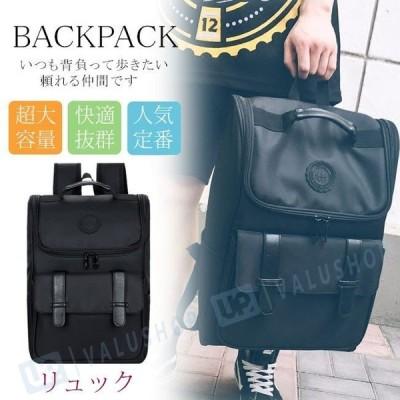 リュック リュックバッグ レディースバッグ 男女バッグ おしゃれ 大容量 通学 通勤用 撥水 登山 旅行 収納 多機能 大きめ