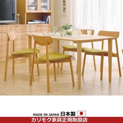 カリモク ダイニングセット 5点セット CD40モデル 平織布張 食堂椅子 (COM ビーチ/U23グループ) CD4005-SET-U23