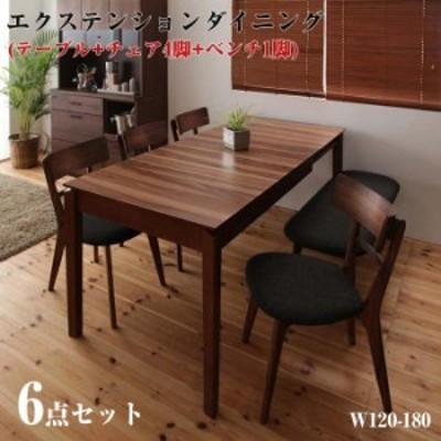 ダイニング家具 天然木 ウォールナットエクステンション ダイニング Nouvelle ヌーベル/6点セット (テーブル+チェア×4+ベンチ) ダイニ