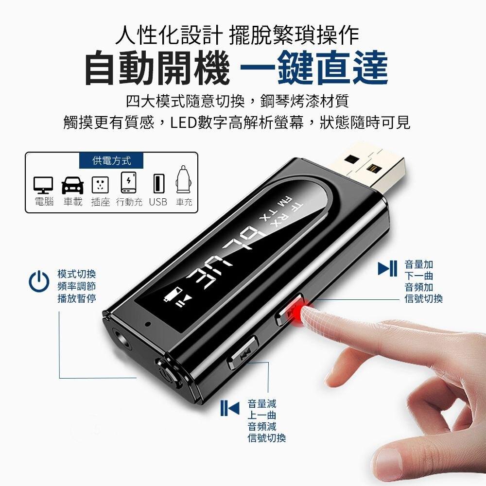 HANLIN-USBK9 全能USB藍牙發射接收器