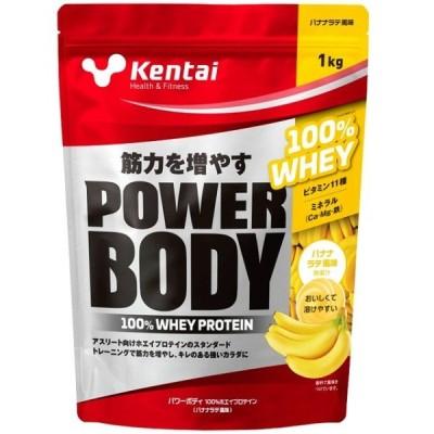 【プロテイン】KENTAI(健康体力研究所) パワーボディ 100%ホエイプロテイン バナナラテ風味 1.0kg K245【550】