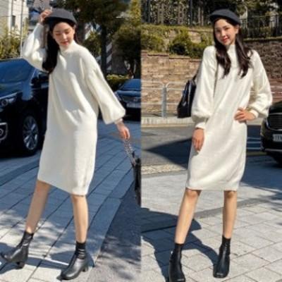 ニットワンピース ボトルネック 光沢 ワンピース 韓国 ファッション 冬 レディース ワンピ 白 黒 ゆったり バルーン袖 ワンピース シンプ