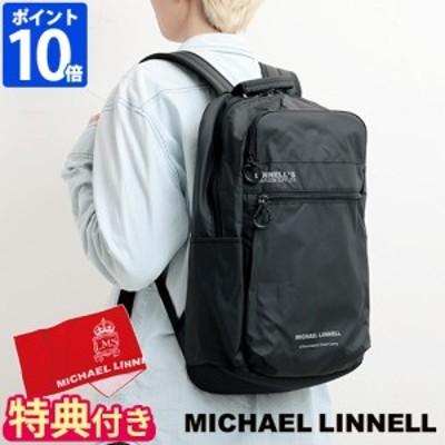 バックパック マイケルリンネル MICHAEL LINNELL Backpack MLAC-05 リュックサック メンズ レディース 通勤 通学