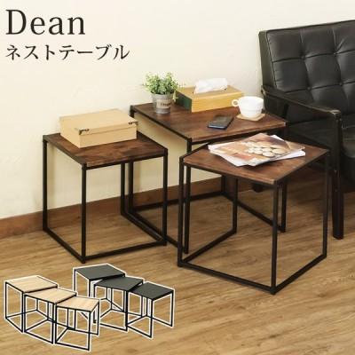 ネストテーブル ベッドサイドテーブル Dean ABR/BK/OAK 送料無料 utk15