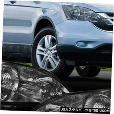 適合2007-2011 Honda CRV RE1 / RE2 [Chrome  / Smoke]クリスタルコーナーヘッドライトヘッドランプ