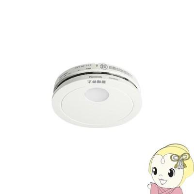 パナソニック けむり当番薄型2種 住宅用 火災警報器 (電池式・移報接点なし) SHK48455