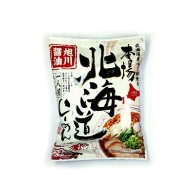 【10個入り】藤原製麺 本場北海道らーめん旭川醤油 110.5g