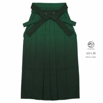 袴 レディース 単品 緑色 グリーン グラデーション 2色 シンプル 無地 ぼかし 行灯袴 レディース 単品 スカートタイプ 卒業式 女性 はか