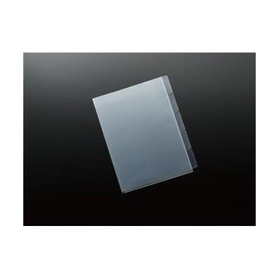 [コクヨ] KaTaSu インデックスホルダー ふせんカバー付 5インデックス 3冊 フKFE7505T