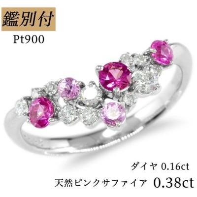 Pt900 天然ピンクサファイア 0.38ct ダイヤモンド 0.16ct 8-18号 プラチナ サファイア リング 指輪 レディース