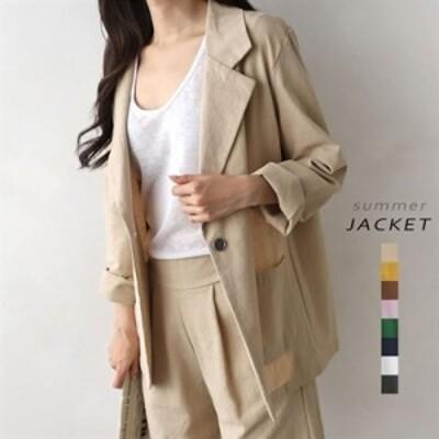 レディース 女性 リネン 麻 綿 ジャケット アウター テーラード 涼しげ クール 無地 ゆったり 体型カバー 羽織る オフィス 結婚式(d10315