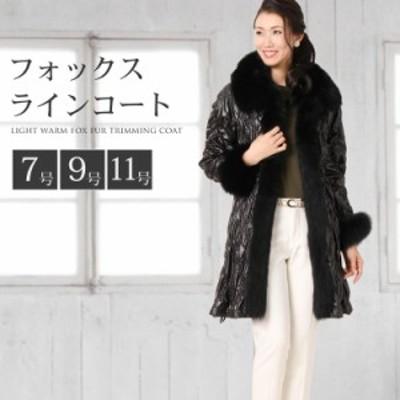 フォックスラインコート毛皮coatギフトブランドファー本皮革人気送別会(No.6200)