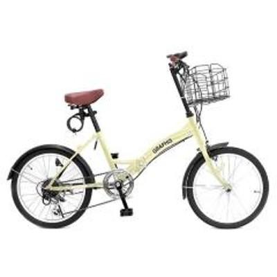 GRAPHIS(グラフィス)GRAPHIS (グラフィス)  20インチ 折りたたみ自転車 シマノ6段変速 GR-FD アイボリー