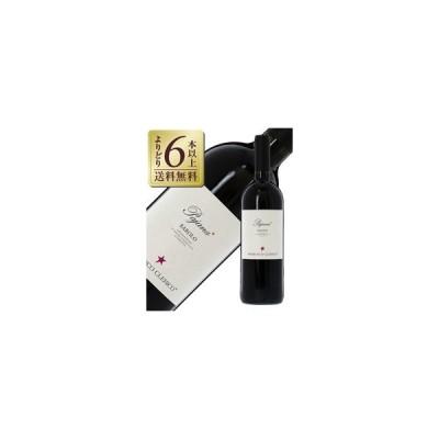 赤ワイン イタリア ドメニコ クレリコ バローロ パヤナ 2015 750ml