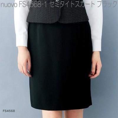 FOLK フォーク FS4568 セミタイトスカート 全2色【お取り寄せ製品】【女性用 事務服 営業 受付嬢 リクルート スーツ 制服】