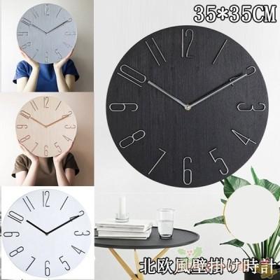時計 壁掛け 人気 オシャレ 北欧 掛け時計 インテリア 壁掛け時計 おしゃれ オシャレ北欧 シンプル 大きい 大型 静音 時計 壁掛け時計 見やすい
