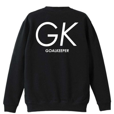 GK GOALKEEPER シンプルポジションデザイン トレーナー 裏パイル 全8色 110cm-XXL ARTWORKS-KOBE