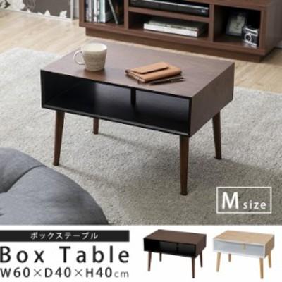 テーブル ボックステーブル M 幅60cm ベッド サイドテーブル サイドテーブル サイド リビングテーブル 天然木 リビング 寝室 おしゃれ