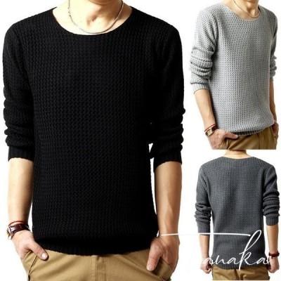 【セール】ニットセーター メンズクルーネックセーター SI クルーネック リブ セーター メンズ セーター  長袖 無地 シンプル カジュアル