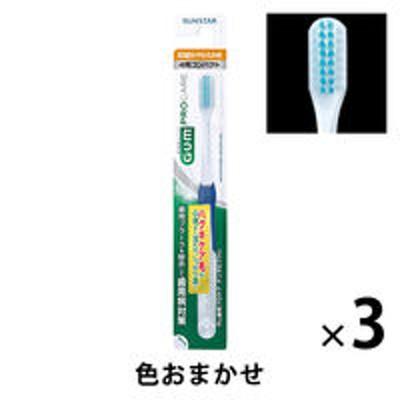 サンスターガム(GUM) 歯周プロケア デンタルブラシ #518 4列 コンパクト やわらかめ 1セット(3本)サンスター 歯ブラシ 歯周プラーク除去歯周病対策