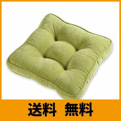 Baibu Home 4カラー展開 可愛い ざぶとん グリーン クッション 40x40x7cm コーデュロイ生地 無地 座布団 椅子 クッション 和座