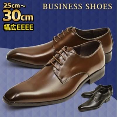 ビジネスシューズ ビジネス メンズ 幅広 4EEEE プレーントゥ フォーマル 紐靴 革靴 ロングノーズ 脚長 紳士靴 靴 803【★】 /秋新作 トレ