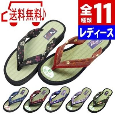 【送料無料】 女性用 レディース 畳 サンダル 日本製 室内・屋外兼用 スリッパ