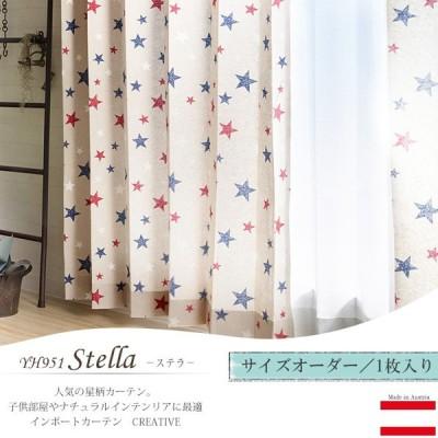 カーテン インポートレースカーテン YH951 ステラ サイズオーダー巾45〜100cm×丈50〜100cm 1枚 OKC5
