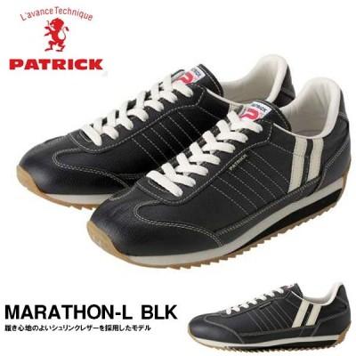 スニーカー パトリック PATRICK メンズ MARATHON-L BLK マラソン レザー ブラック シューズ 靴 日本製