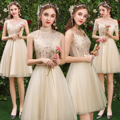 ブライズメイドドレス 花嫁 ドレス 演奏会 結婚式 二次会 パーティードレス 卒業式 お呼ばれワンピースbnf90