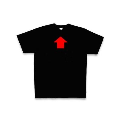助けてください吐いてます Tシャツ Pure Color Print(ブラック)