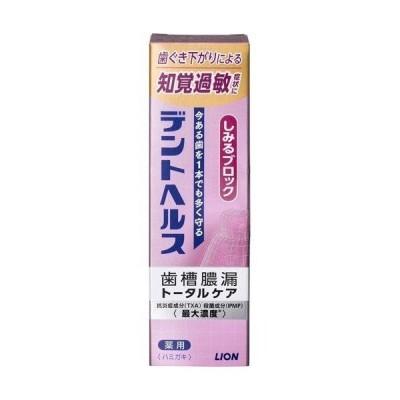 デントヘルス 薬用ハミガキ しみるブロック ( 85g )