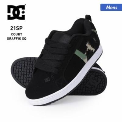 DC SHOES ディーシー シューズ メンズ DM211024 黒色 ヒモ くつ 紐 スニーカー 靴 B系 ブラック 男性用 送料無料