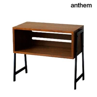 スタッキング ラック 1台 anthem アンセム サイドラック サイドテーブル ナイトテーブル 収納 送料無料