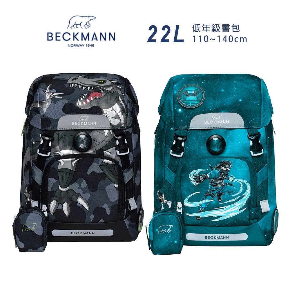 挪威BECKMANN減壓護脊兒童背包 低年級書包 22L - 忍者高手/ 酷帥黑恐龍 公司貨
