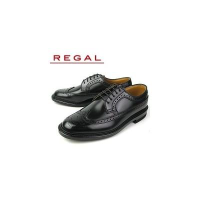 リーガル 靴 REGAL メンズ ビジネスシューズ 2589N ブラック ウイングチップ メダリオン 外羽根式 紳士靴 日本製 2E 本革