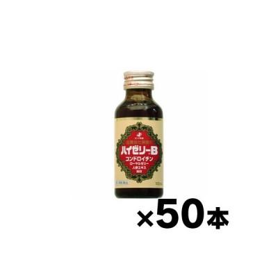 (送料無料)(第2類医薬品) ゼリア新薬 ハイゼリーB 100ml×50本