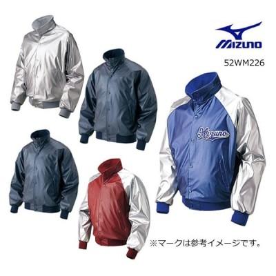 ミズノ MIZUNO 52WM226 グラウンドコート(野球)メンズ グランドコート アウター【取り寄せ商品】