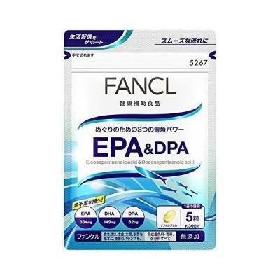 ファンケル (FANCL) EPA&DPA (約30日分) 150粒 サプリメント