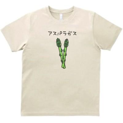 アスパラガス 食べ物・飲み物・野菜 Tシャツ アスパラガス