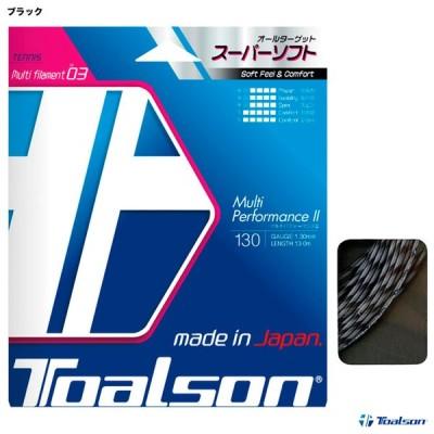 トアルソン TOALSON テニスガット 単張り マルチパフォーマンス2(Multi performance ?) 130 ブラック 7383010K