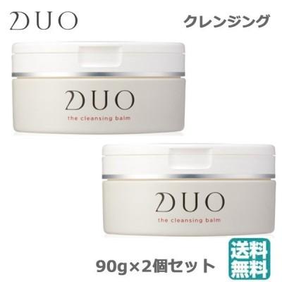 (2個セット)DUO ザ クレンジングバーム 90g(送料無料)(RSL)