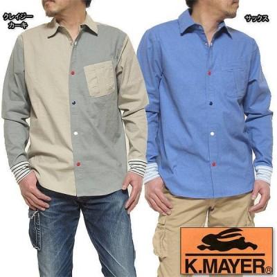 セール50%OFFメンズハッピーシャツボタンや袖口の配色がアクセント☆クリフメイヤー新作アメカジ長袖レギュラーカラーシャツ