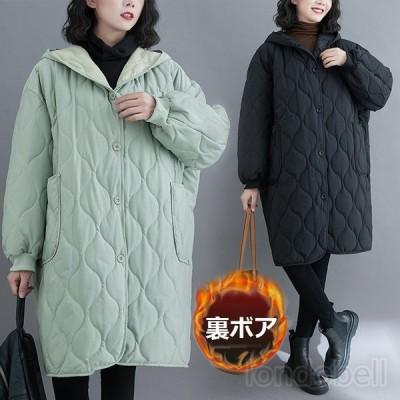 2色 キルティングコート ロング レディース 中綿コート ダウンジャケット 軽量 フード付き 防寒 暖かい ビッグシルエット ゆったり 秋冬 アウター 30代40代