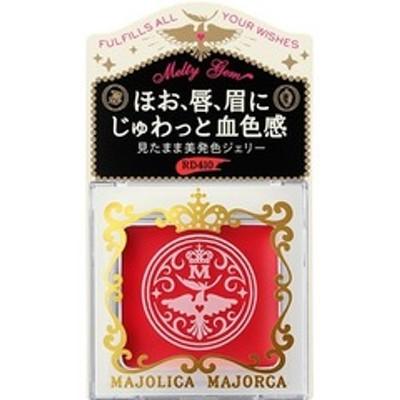 資生堂 マジョリカ マジョルカ メルティージェム RD410 (1.5g)